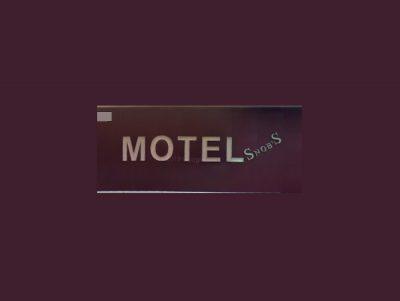 Motel Snob's